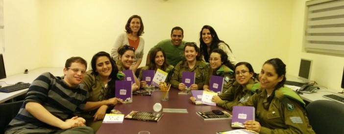 מפגש חשיפה- בנות גרעין עירוני באר שבע