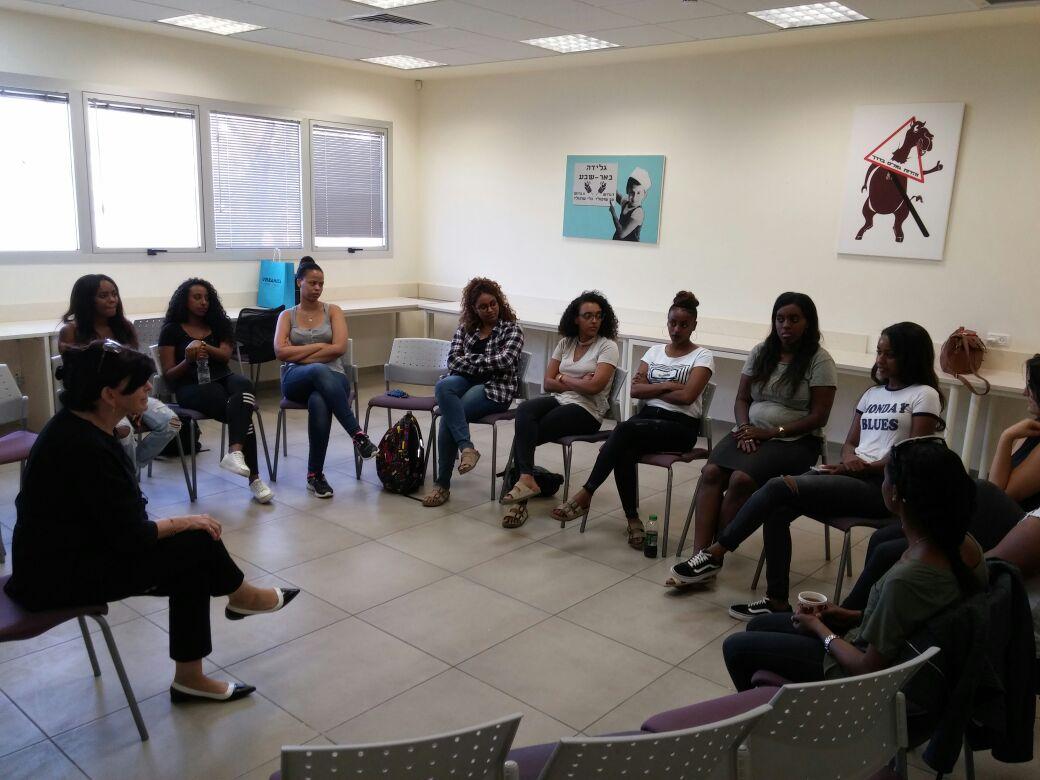 מפגש נשים