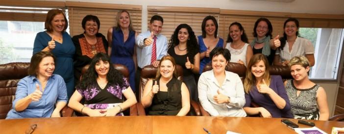 -מנהיגות נשים צעירות הצגת פרוייקטים עם רוביק